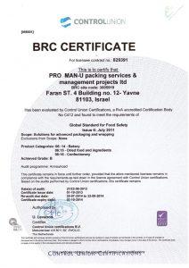 cu829391brc201301-140213060734-phpapp02-page-001-custom